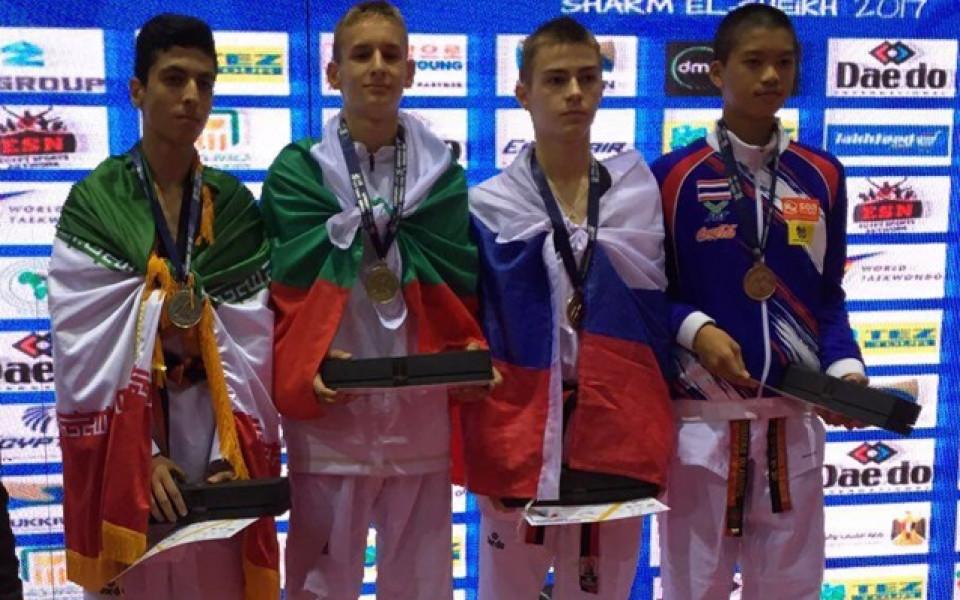 Гладиаторско злато за Александър Джорджев от световното по таекуондо за кадети