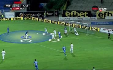 Как Левски не спира да мачка при Делио Роси?