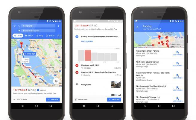 Android P ще е най-мащабният ъпдейт от години