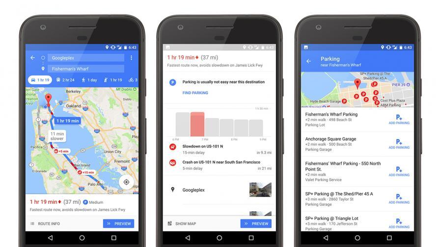 Google Maps ще показват къде има места за паркиране