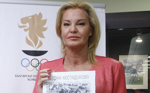 Стефна Костадинова източник: LAP.bg
