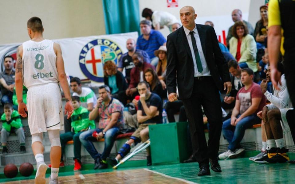 Берое ще защитава титлата си в Балканската лига