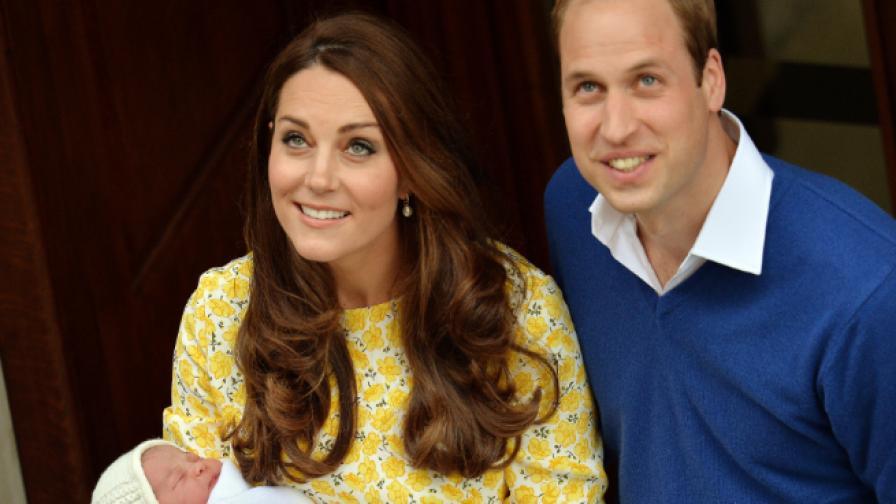 Принц Уилям и съпругата му Кейт заедно с новородената принцеса Шарлот (2015 г)