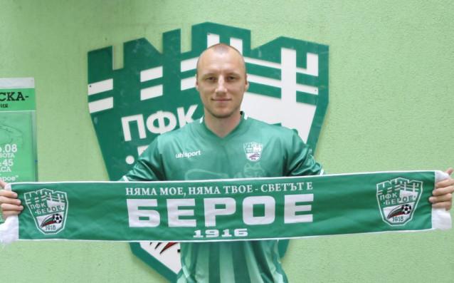 Иван Иванов<strong> източник: beroe.bg</strong>
