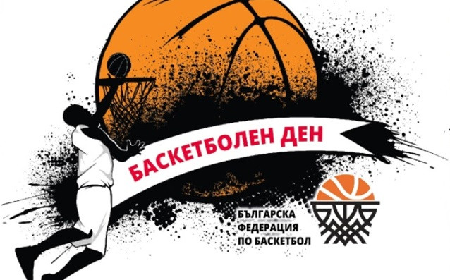 източник: basketball.bg