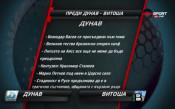 Витоша търси първия си успех в Първа лига срещу Дунав