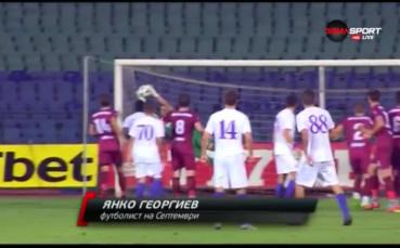 Спасяване на Янко Георгиев от Септември срещу Етър