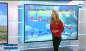 Прогноза за времето (16.09.2017 - обедна емисия)