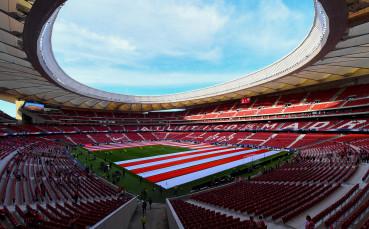 Определиха най-добрия стадион в света