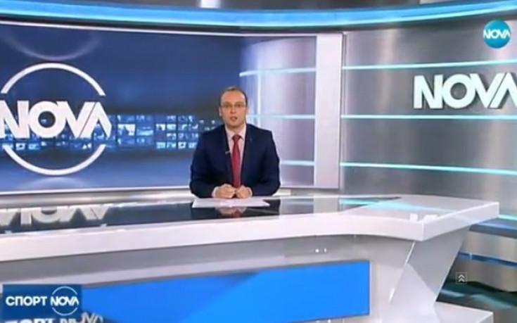Спортните новини на NOVA (18.09.2017 - централна)