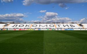 Билетите за Марица – Локо Пд в продажба в деня на мача