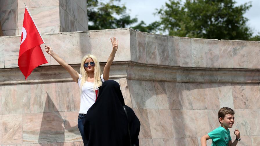 Турция, жени