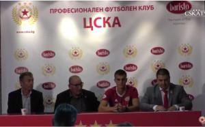 Марка кафе стана спонсор на ЦСКА