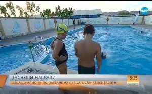 Деца-шампиони по плуване на път да останат без басейн