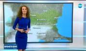 Прогноза за времето (23.09.2017 - централна емисия)