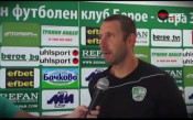 Душан Перниш: Искаме и знаем, че може да победим Левски