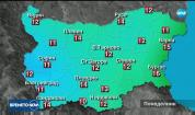 Прогноза за времето (24.09.2017 - централна емисия)
