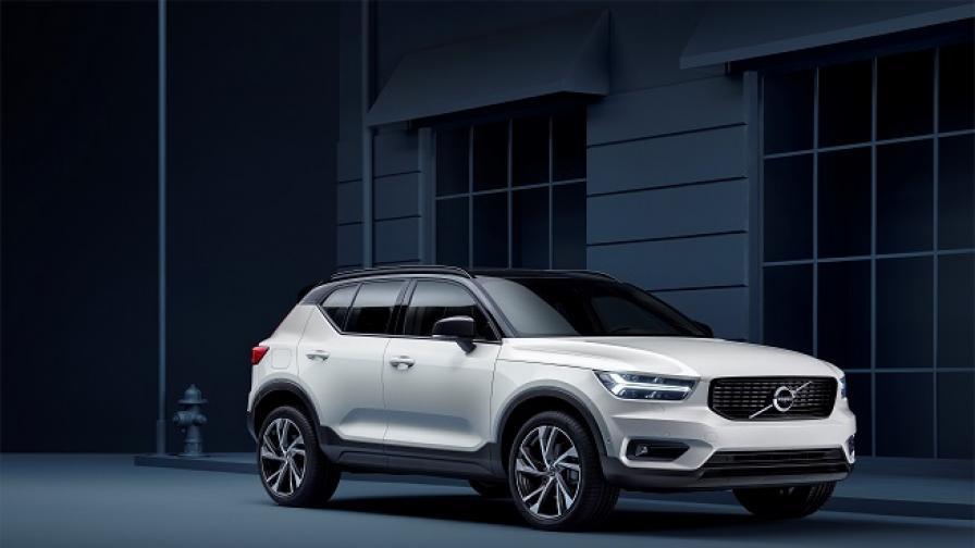 Volvo показа първия си компактен SUV XC40