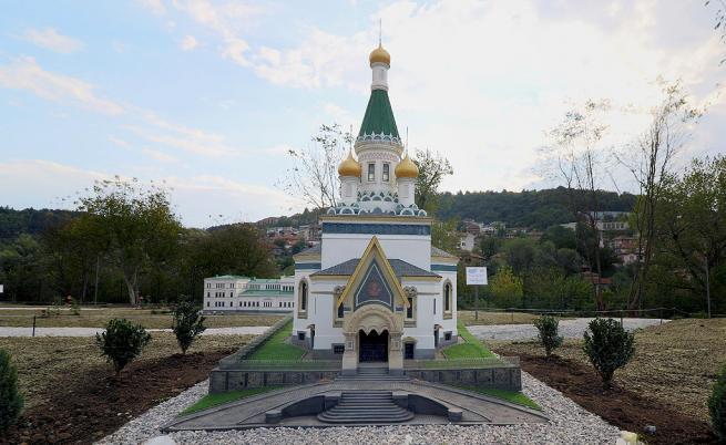 """Парк """"Мини България"""" Велико Търново"""