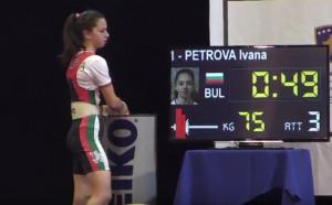Още два бронза за България на младежкото Европейско по щанги