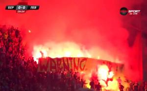 Пирошоу с марка Берое срещу Левски