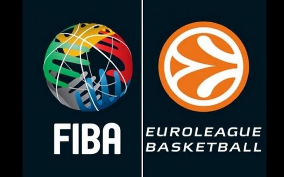 ФИБА предложи нов компромис на Евролигата