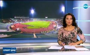 Спортни новини (26.09.2017 - централна емисия)