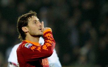 Тоти: Надявах се Роналдо и Ибрахимович да дойдат в Рома