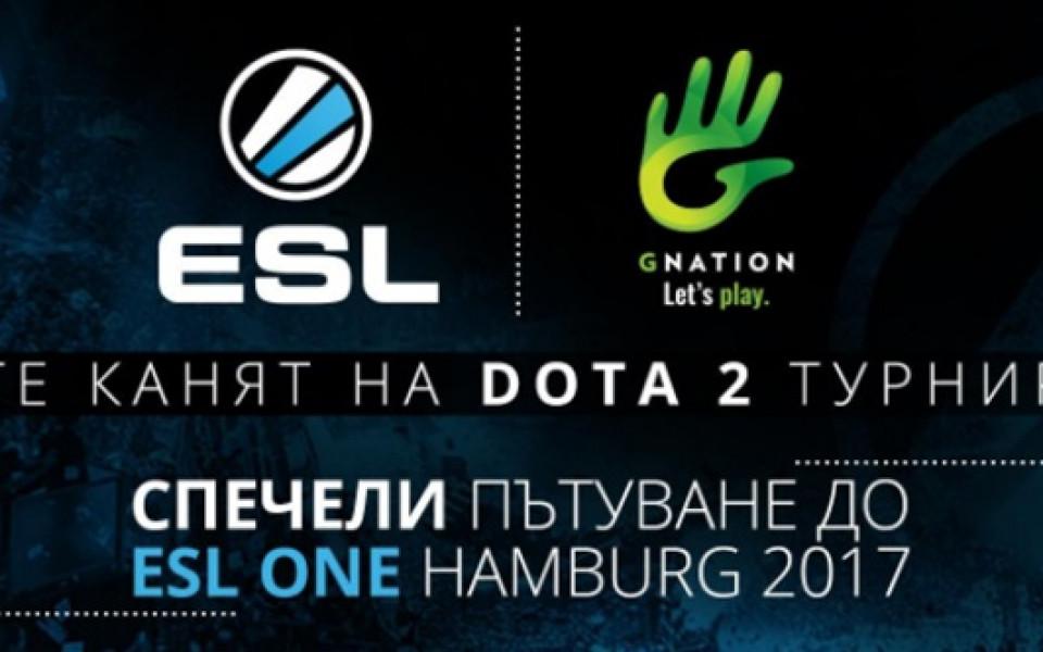 Спечели пътуване до един от най-големите Dota 2 турнири в Европа