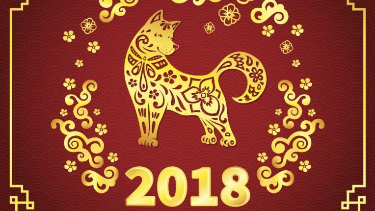 2018-та наближава: Каква ще бъде годината на Жълтото земно куче?