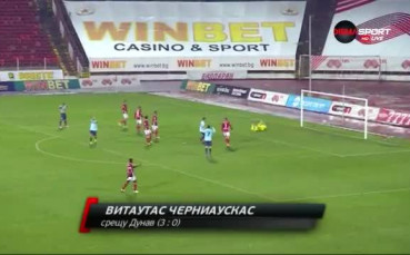 Спасяване на Витаутас Черниаускас за ЦСКА срещу Дунав