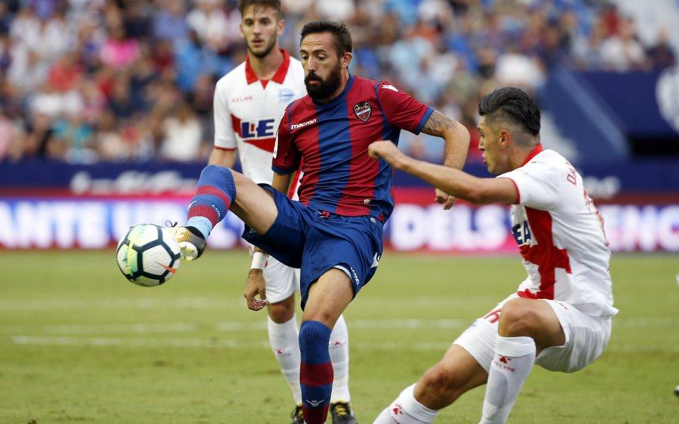 Алавес с първа победа през сезона