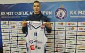 Данчо Минчев най-добър за МЗТ в Адриатическата лига
