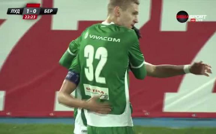 Груба грешка на Берое доведе до първи гол на Лудогорец