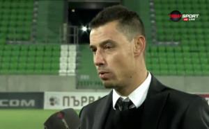 Томаш: Искаме да вземем в първия отбор и играчи от школата