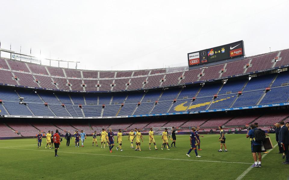 Най-големите футболни стадиони в света