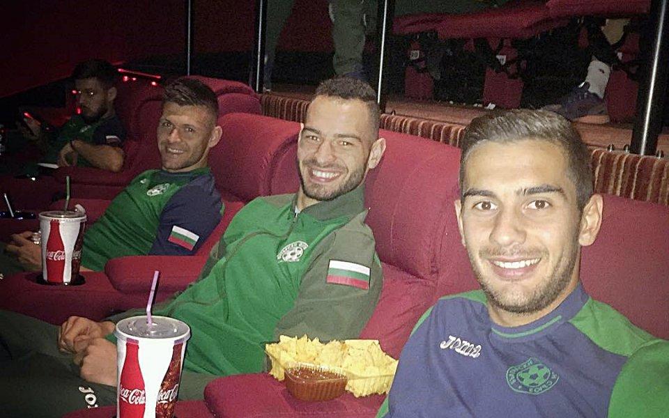 Кино вечер за националите