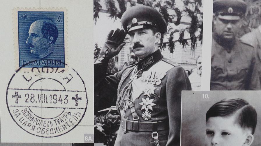 Каква е истината за последния български цар