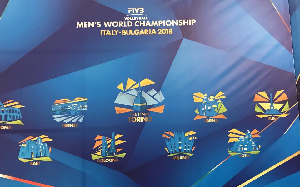 Класиране на Световното първенство по волейбол 2018