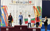Първи медал за България на европейското по таекуондо