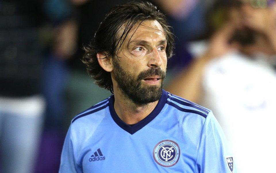 Пирло приключва с футбола в края на сезона в САЩ