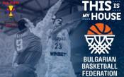 ФИБА представи слоган на квалификациите: Това е моят дом
