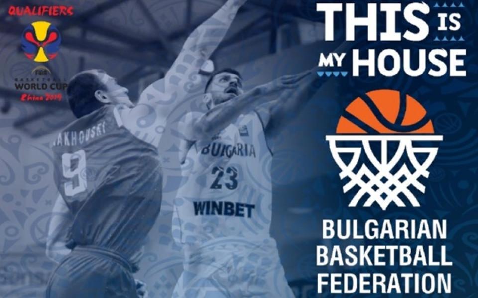 Шеф на световния баскетбол гледа България-Финландия