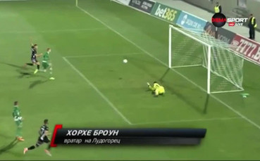 Спасяването на Хорхе Броун срещу Берое