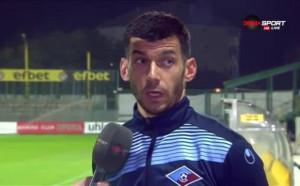 Румен Трифонов: Все едно ни бяха събрали 5 минути преди мача
