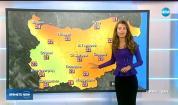 Прогноза за времето (14.10.2017 - централна емисия)