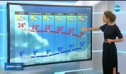 Прогноза за времето (18.10.2017 - обедна емисия)