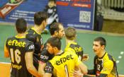 Голяма изненада в мъжкия волейбол, Миньор би шампионите