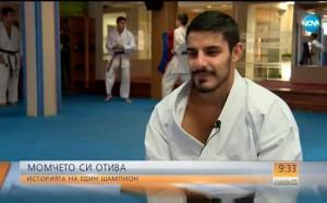 Тодор Събев: Историята на един шампион