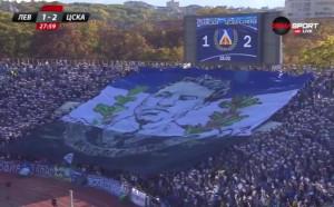 Синята част от стадиона на дербито